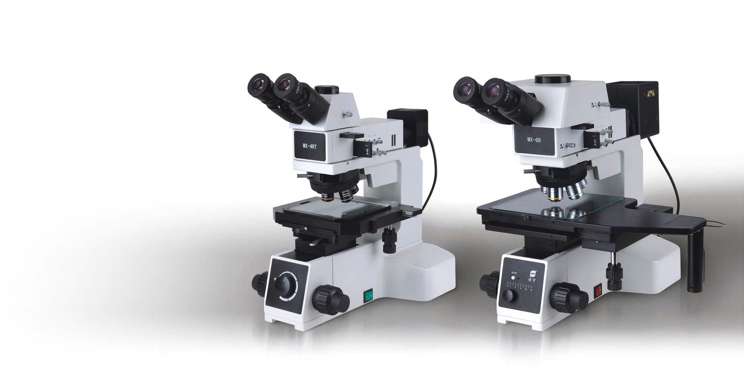 特殊用途显微镜